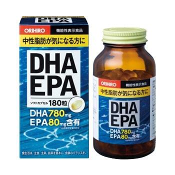 ДГК И ЭПК c витамином Е