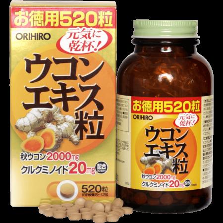 Экстракт куркумы Орихиро в таблетках