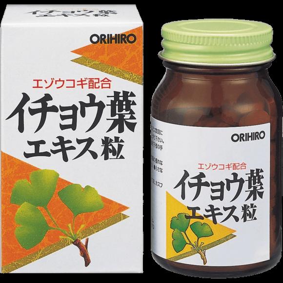 Элеутерококк+, Орихиро
