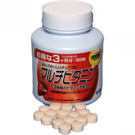 Фото БАД Мультивитамины со вкусом клубники Орихиро