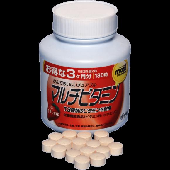 Мультивитамины со вкусом клубники, Орихиро