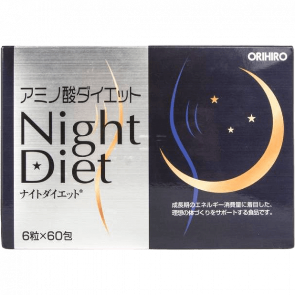 Ночная диета, Орихиро