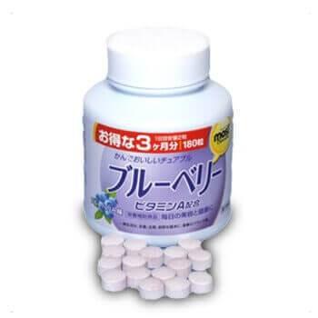 Витамин А с черникой (Витамины для глаз)