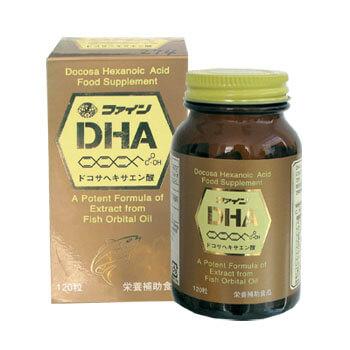 Омега 3 с витамином Е и Каратиноидами