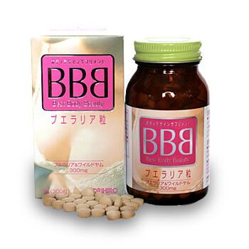 Таблетки BBB (Best Body Beauty)