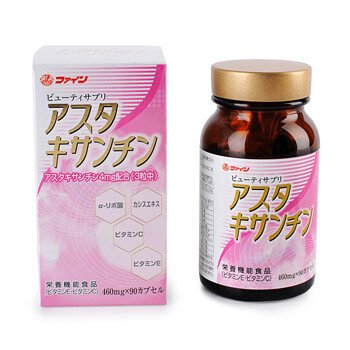 Астаксантин с витамином Е