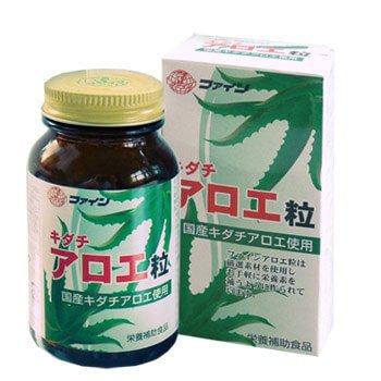 Таблетки «Алое» БАД для улучшения работы желудка