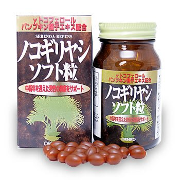 Цинк в капсулах (экстракт пальмы сереноа)