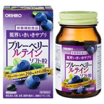 Витаминный комплекс с экстрактом черники