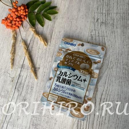 Фото Кальций с витамином D со вкусом кофе Орихиро