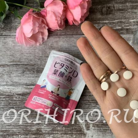 Фото Витамин D плюс Орихиро